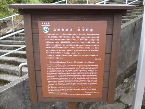 京大坂道の画像 p1_27